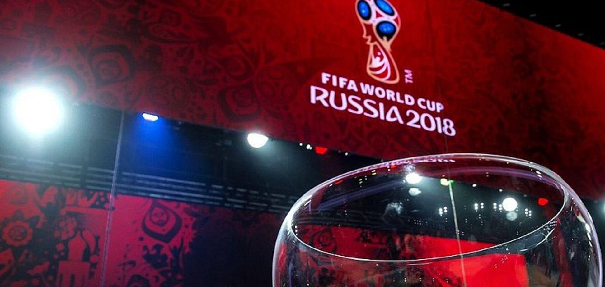 'Були домовленості': стало відомо, чому канал 'Футбол' відмовився показувати матчі ЧС-2018