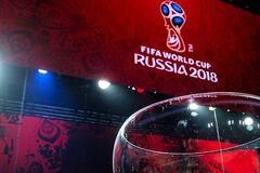 'Были договоренности': стало известно, почему канал 'Футбол' отказался показывать матчи ЧМ-2018
