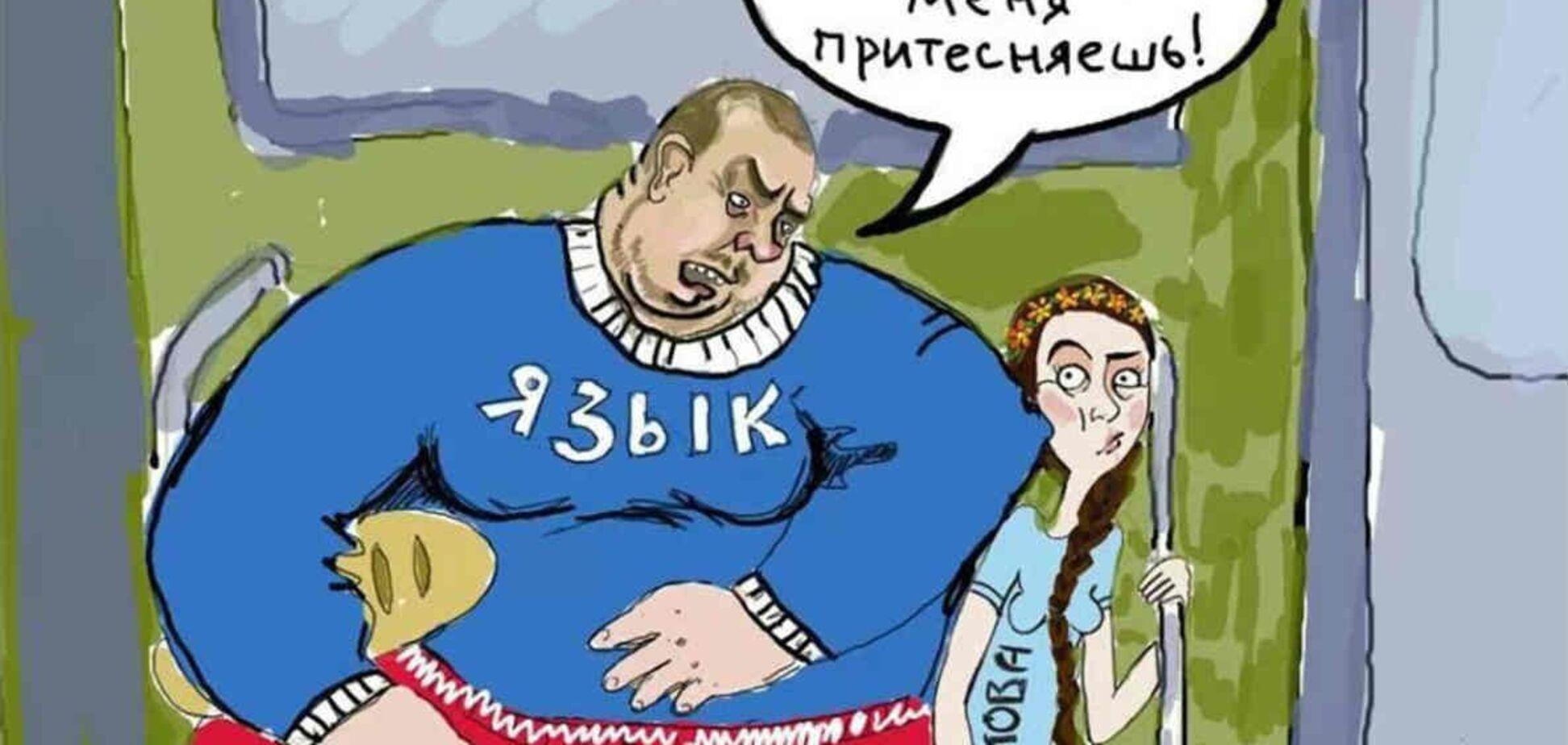 Вас не обслужили українською: що робити?
