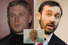 Засланий, щоби вбити: Богданов попередив Україну про перебіжчика з ФСБ