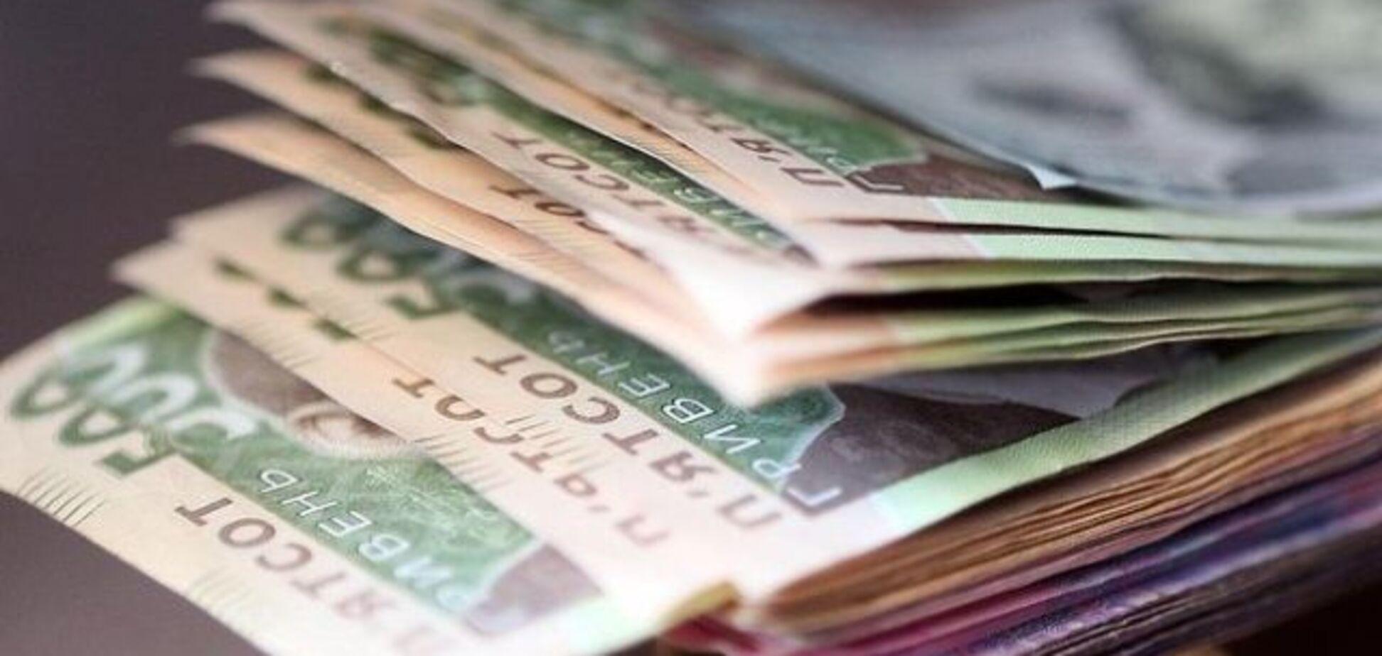 Долг по зарплате