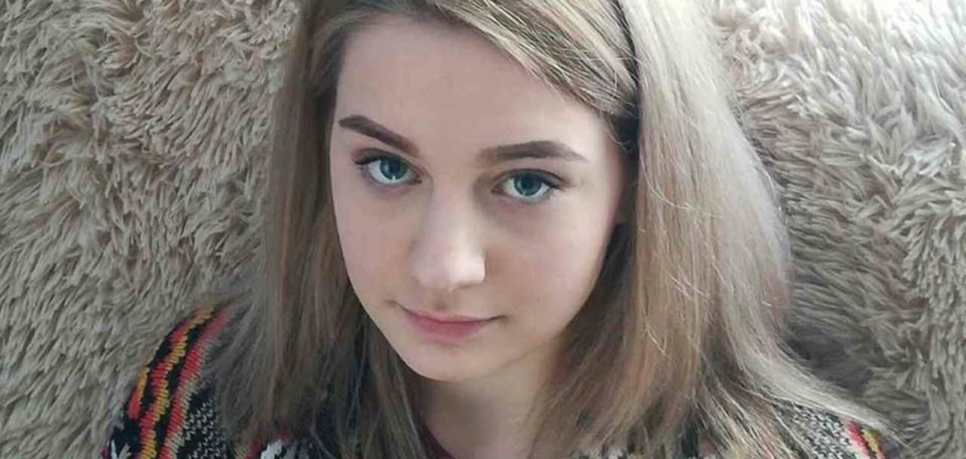 'Пользуются горем': в Киеве нашли пропавшую школьницу