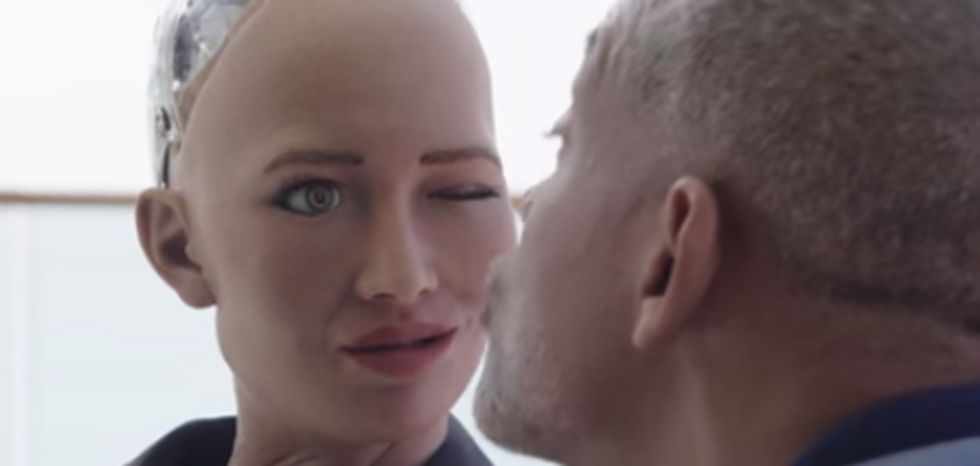 Робот София и Уилл Смит
