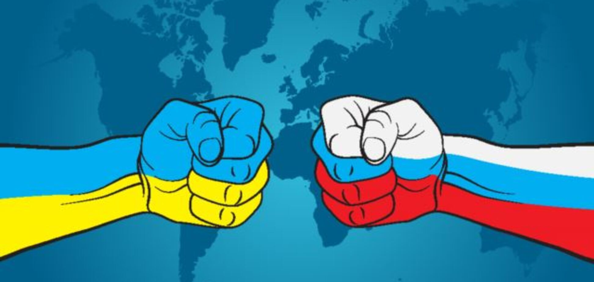 Украина уничтожает Россию