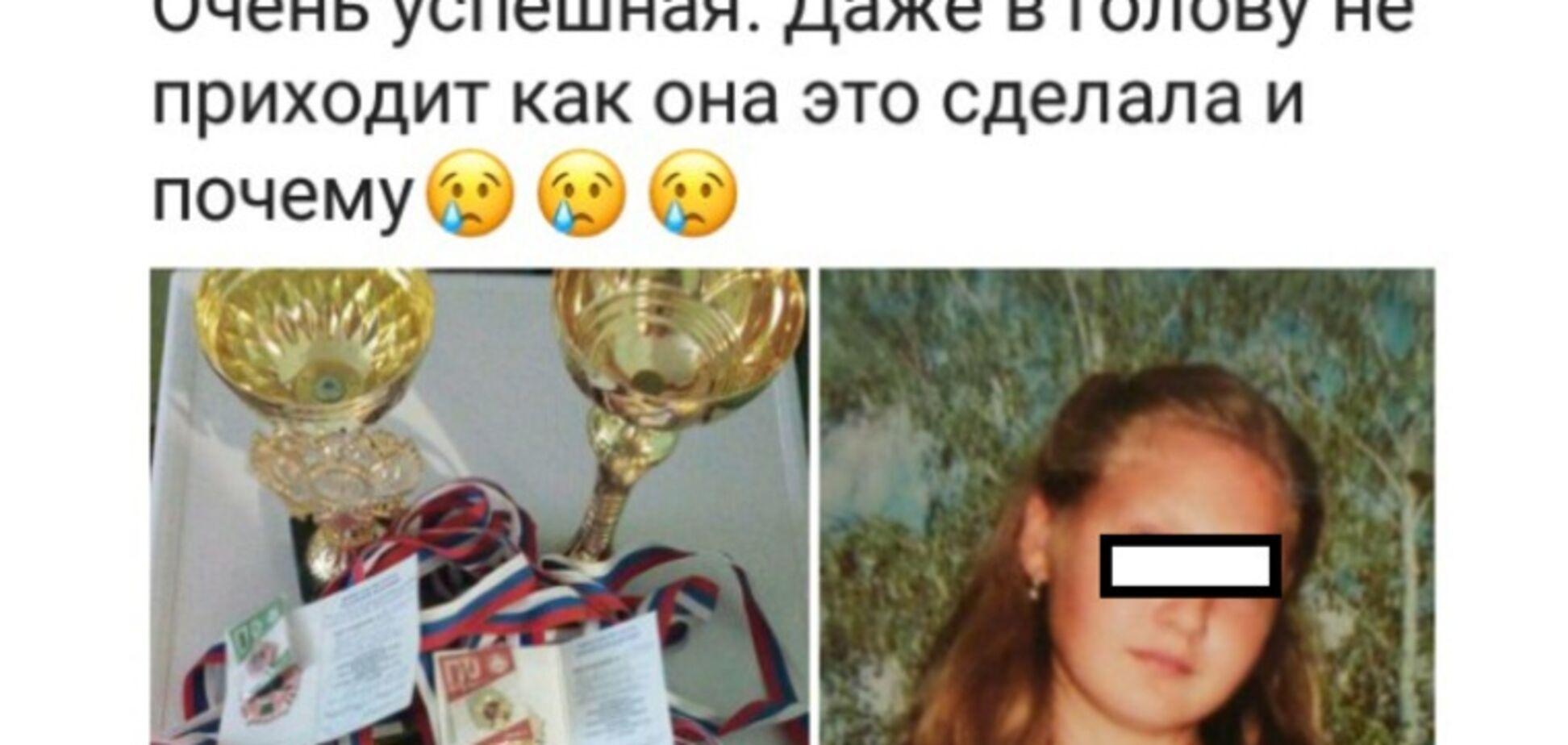 Чемпіонка Росії покінчила життя самогубством