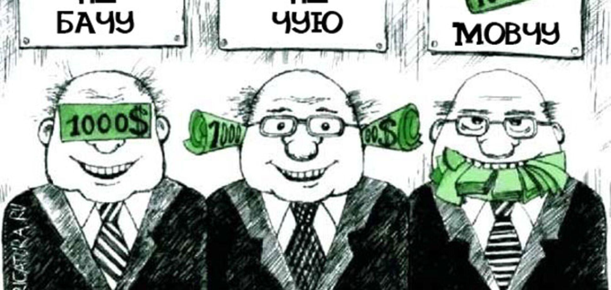Мама, я хочу бути антикорупціонером!