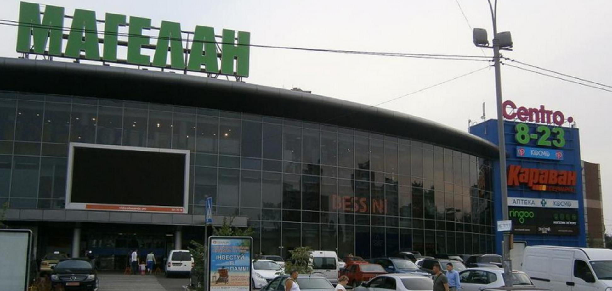 У Києві біля відомого ТЦ влаштували стрілянину: введений план 'Перехоплення'