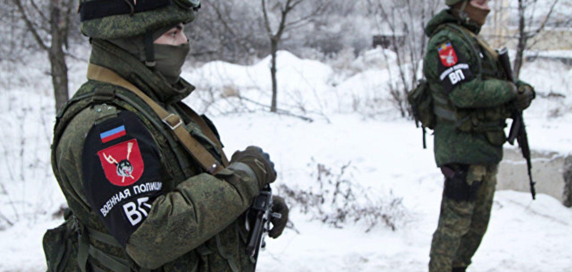 'Витягнуть з-під землі': в 'ДНР' з'явилися 'лякаючи' агітплакати