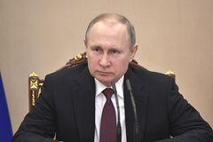Путін зробив нову заяву про втручання Росії у вибори США