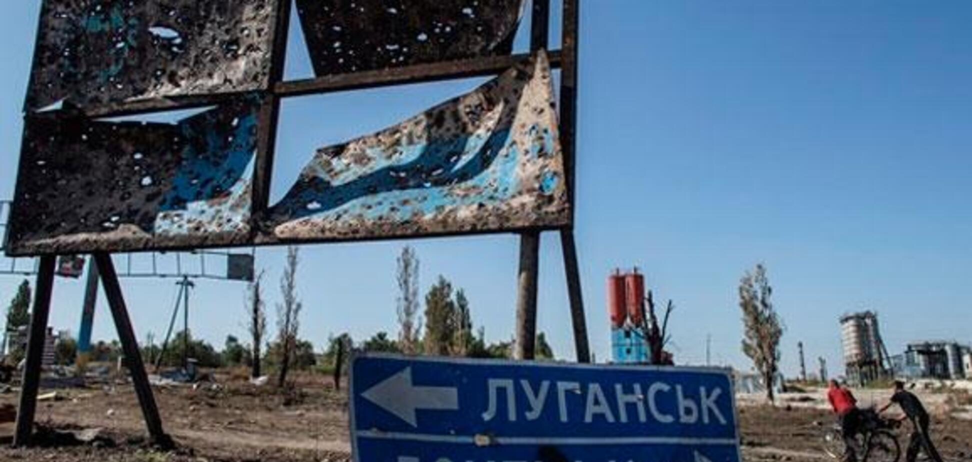 АТО на Донбассе: Гай дал прогноз, чего ждать от России