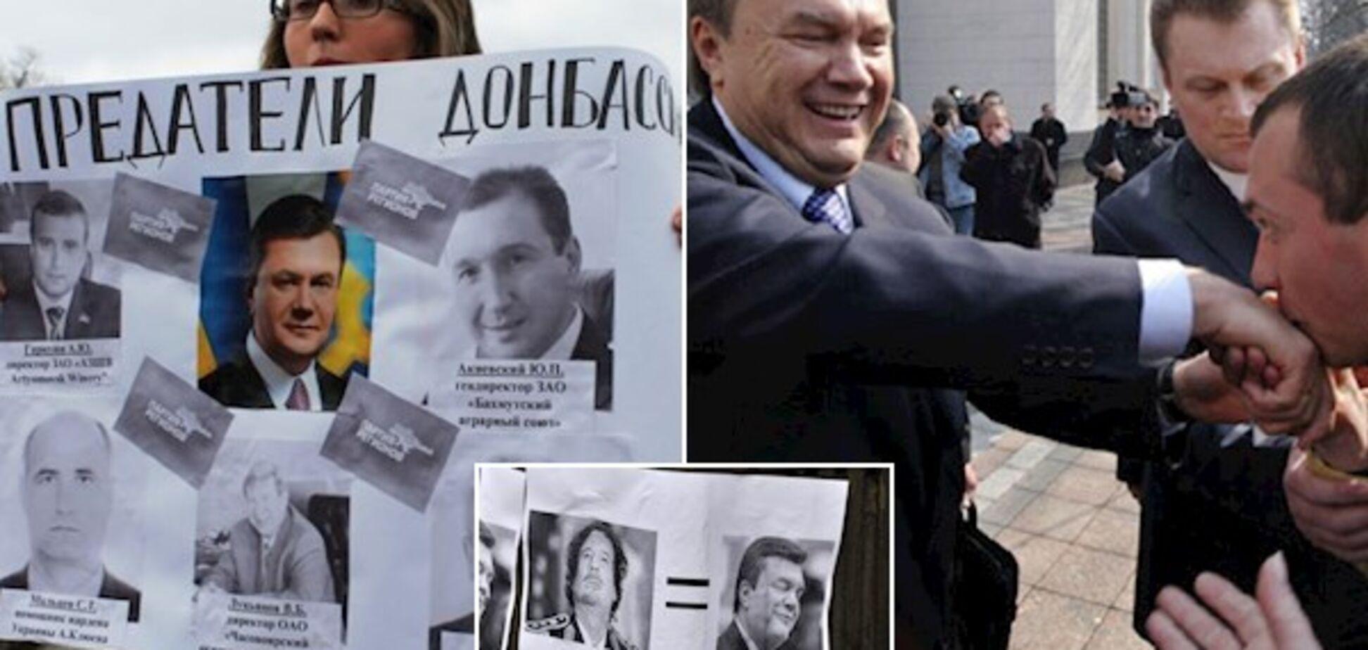 'Зневажають усі': донецький блогер пояснив, як Янукович об'єднує Донбас