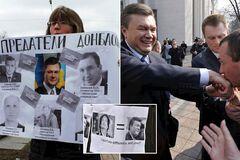'Презирают все': донецкий блогер объяснил, как Янукович объединяет Донбасс