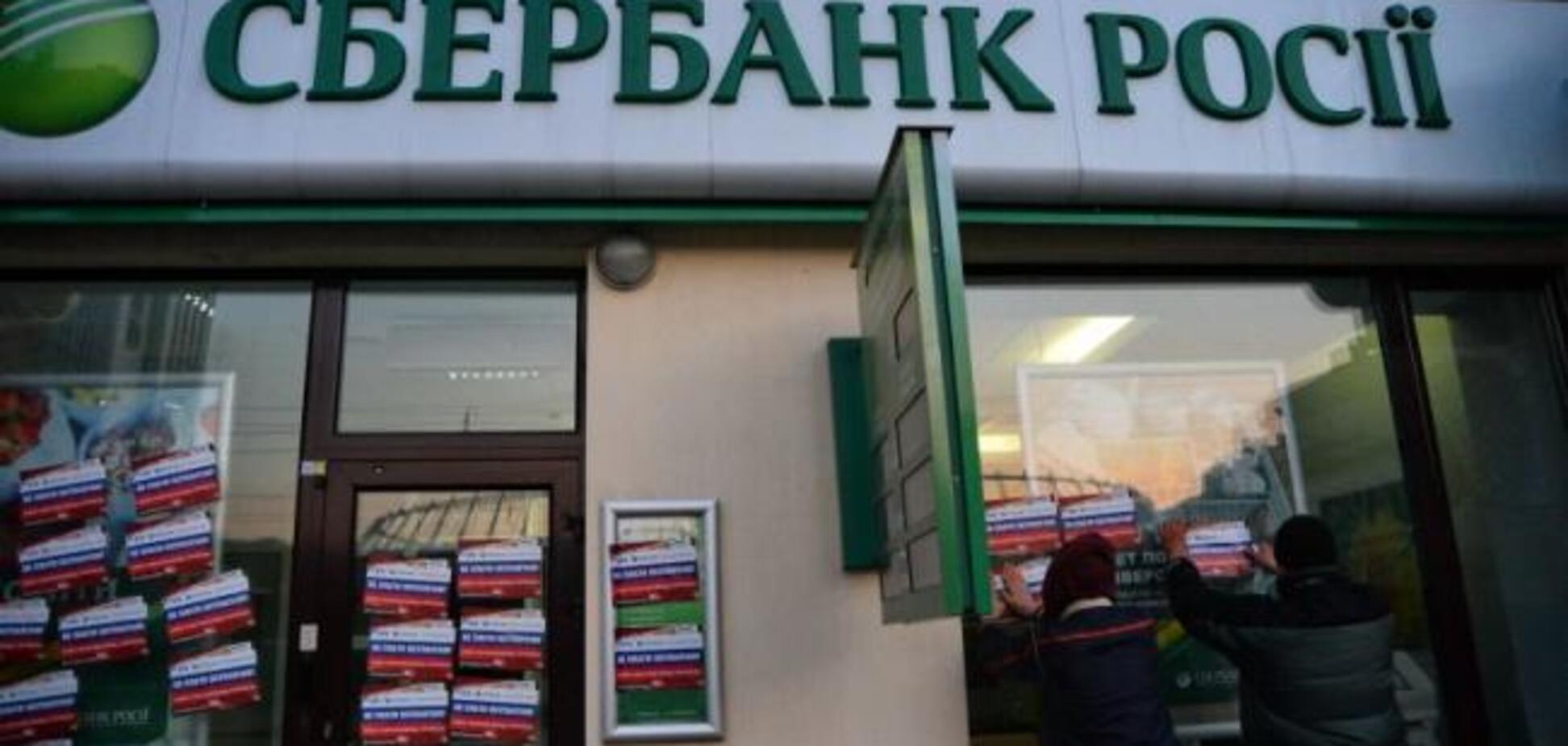 Сбербанк в Украине потерял главного покупателя из-за санкций