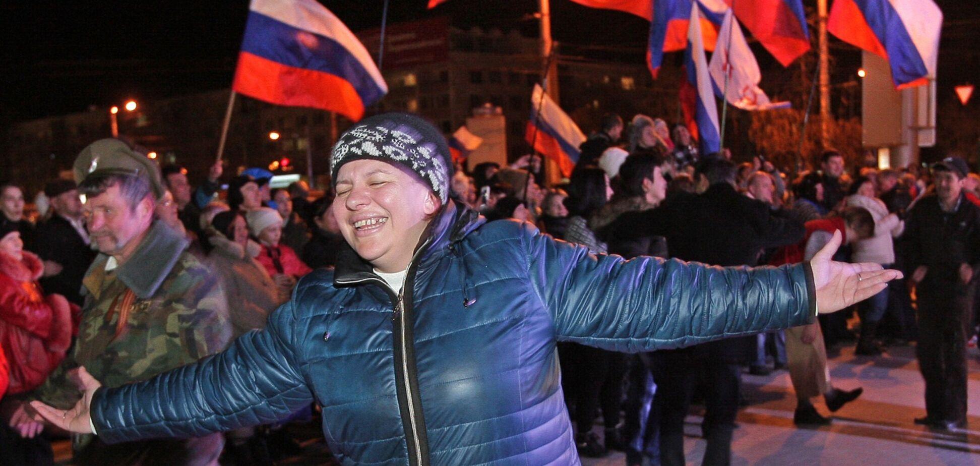 В окупованому Севастополі відкрився 'портал у пекло'