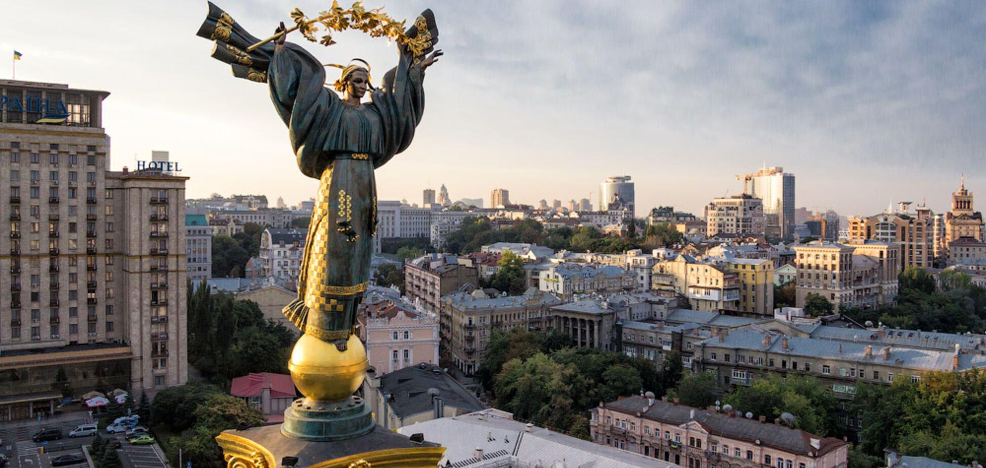 Київ не гумовий: столицю України пропонують перенести