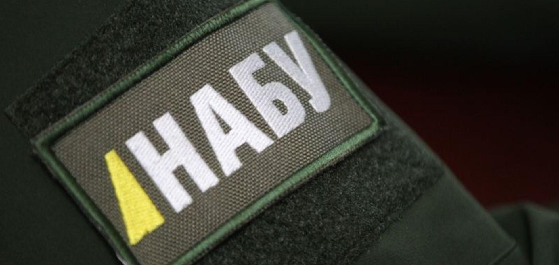 Справа НАБУ проти Міноборони: ЗСУ не отримали палива на 676 млн грн