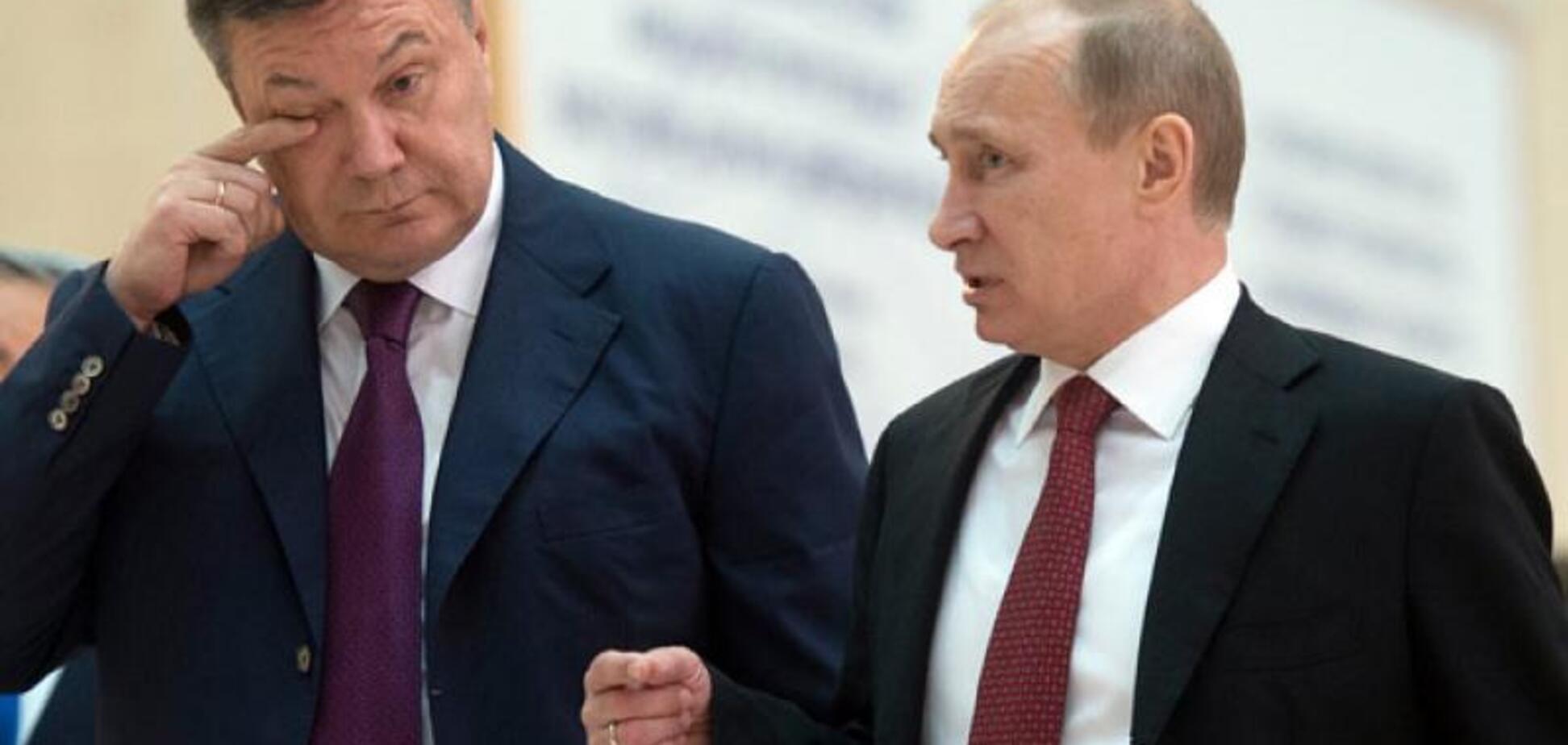 Янукович Путін
