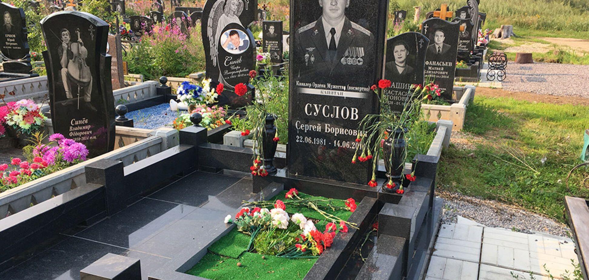 Дали орден за вбивства: знайшлося фото могили одного з терористів 'Л/ДНР' у Росії