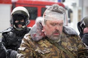 Зачистка под ВР: в Киеве пикетировали базу бывшего 'Беркута'