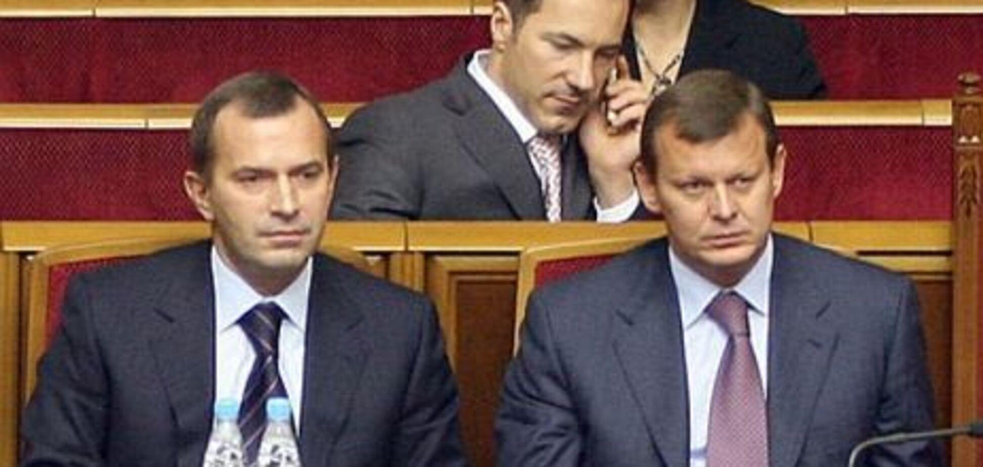 Незважаючи на санкції: Клюєви розпродали активи в Україні та ЄС
