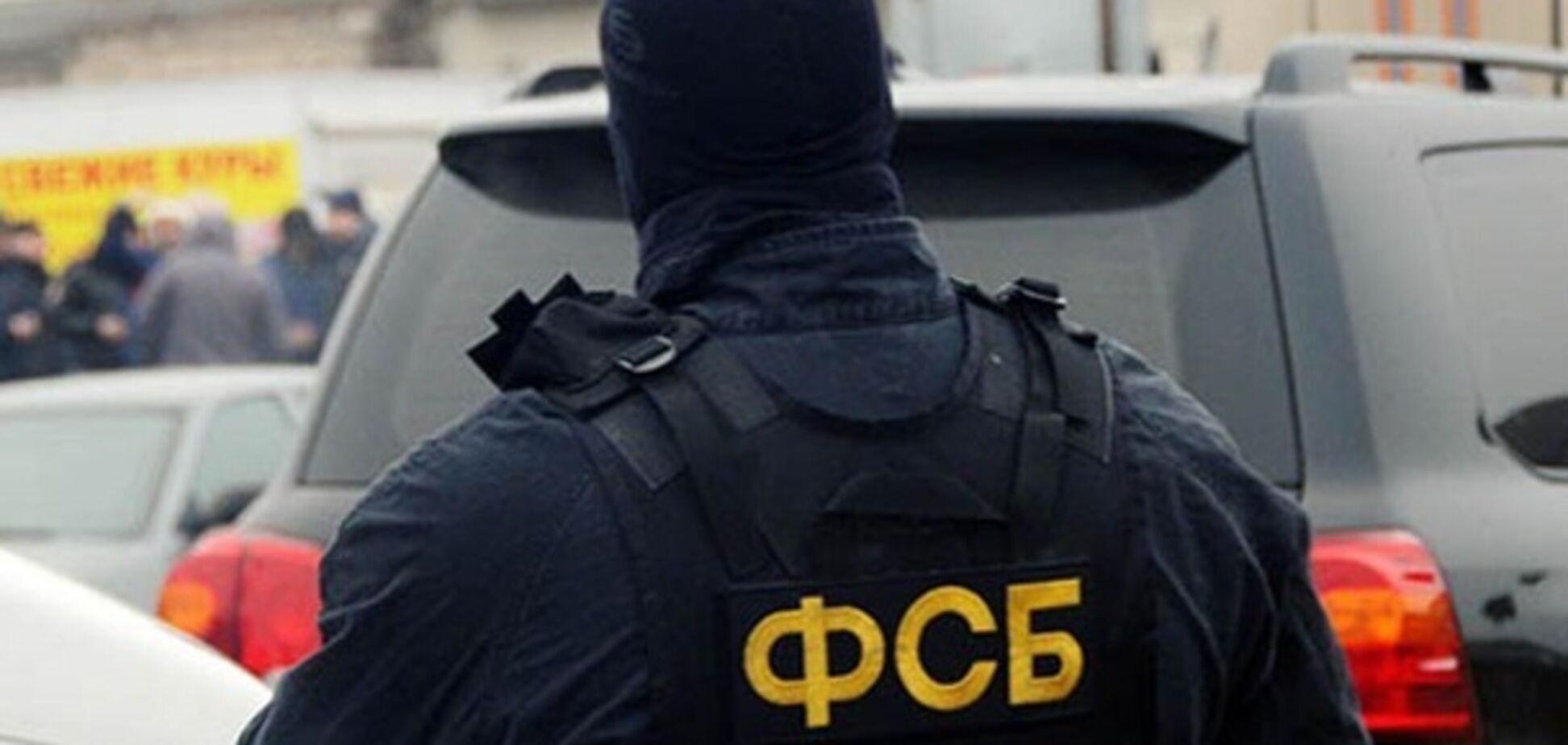 Три спроби: в ГПУ розповіли про нахабні дії ФСБ в Україні