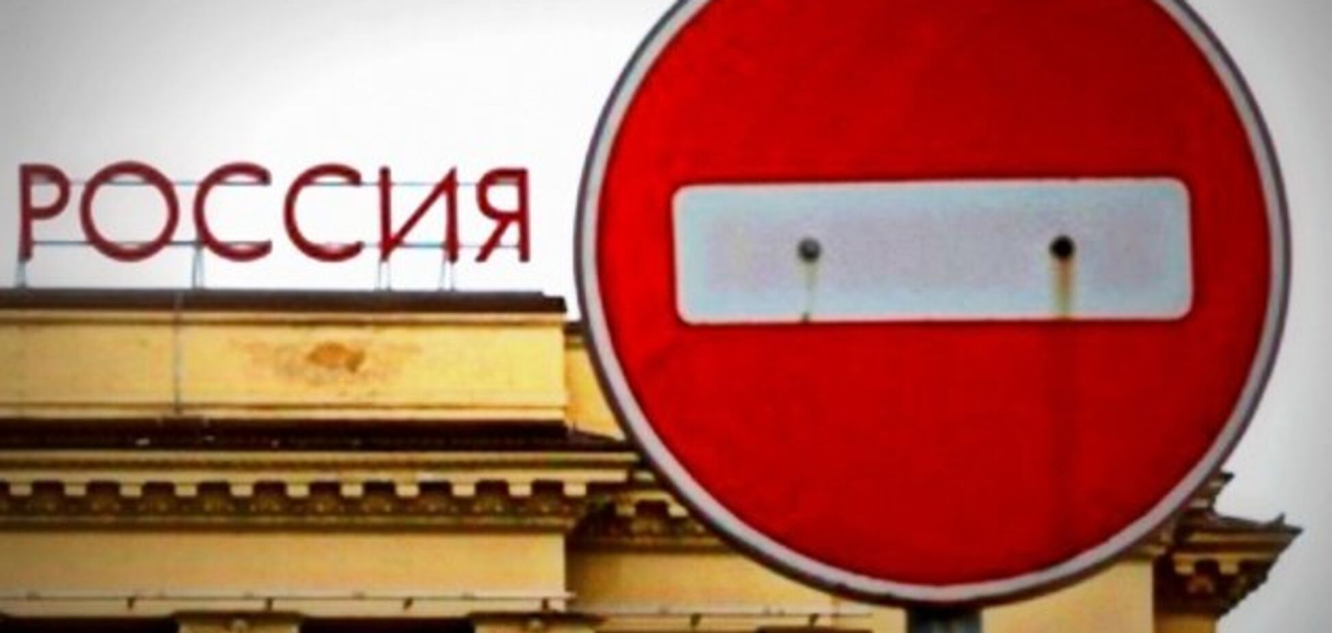 США визнали, що Кремль справляється із західними санкціями