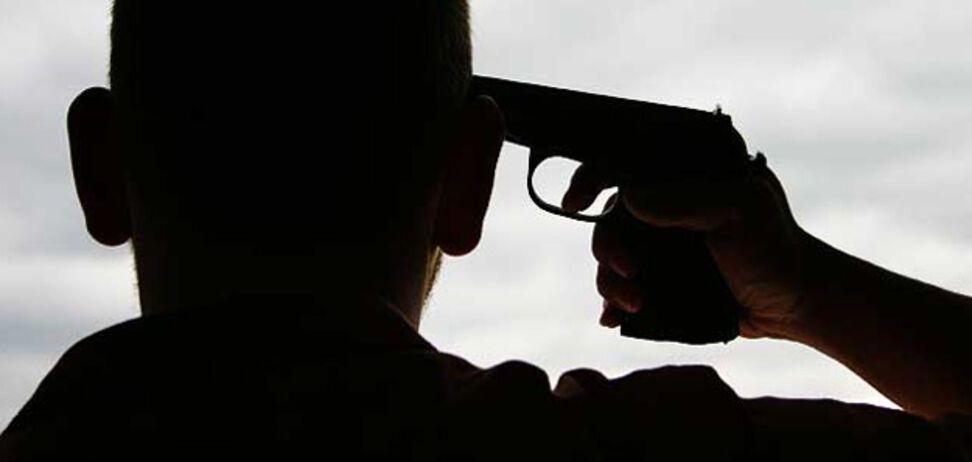 Под Киевом возле резиденции Порошенко застрелился полицейский: появились детали