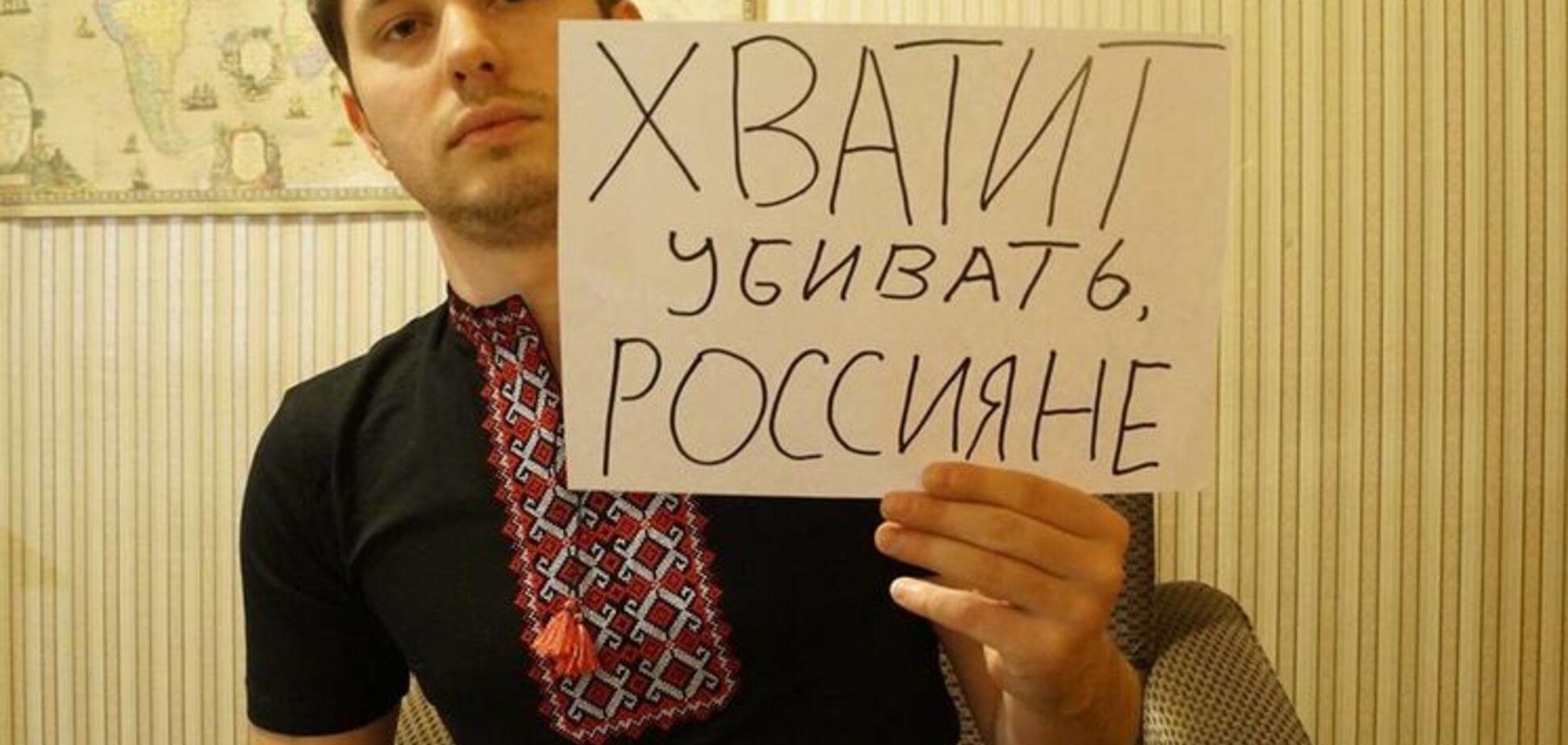 Хватит лжи! В России я ей и так сыт по горло