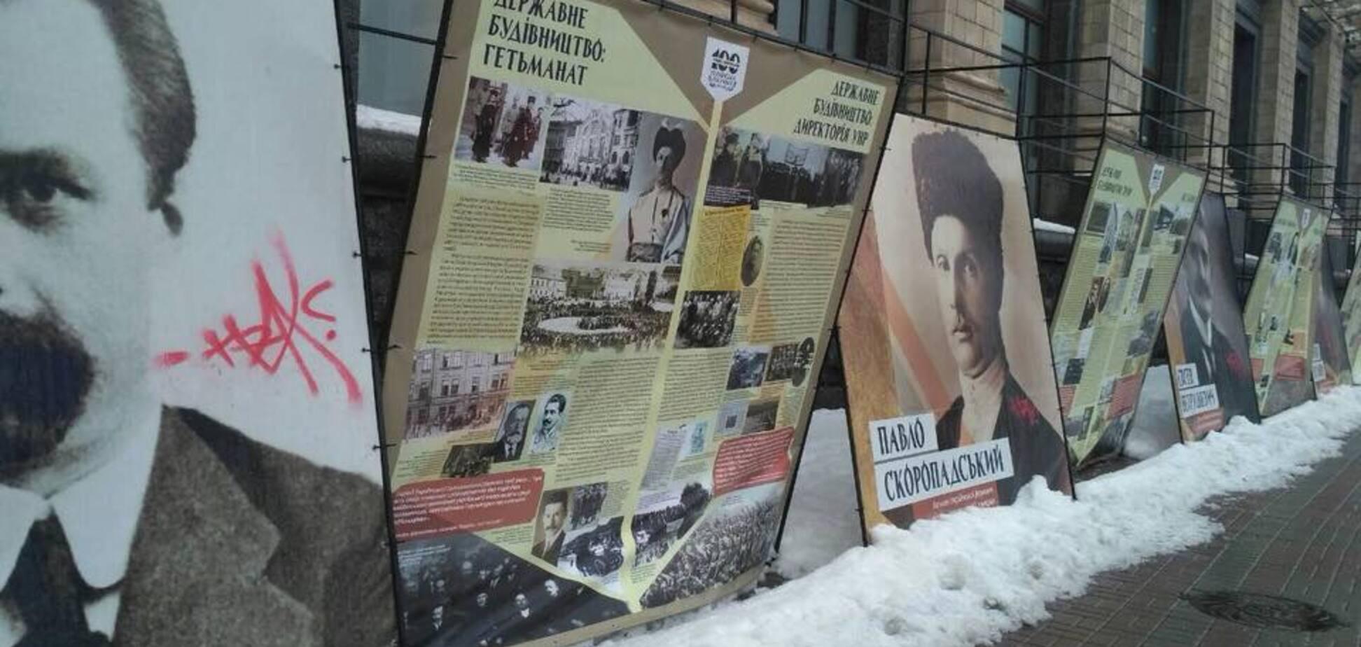 У самому центрі: киян шокував наліт вандалів на історичну виставку