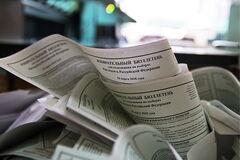 Націоналісти анонсували зрив виборів Путіна в Україні
