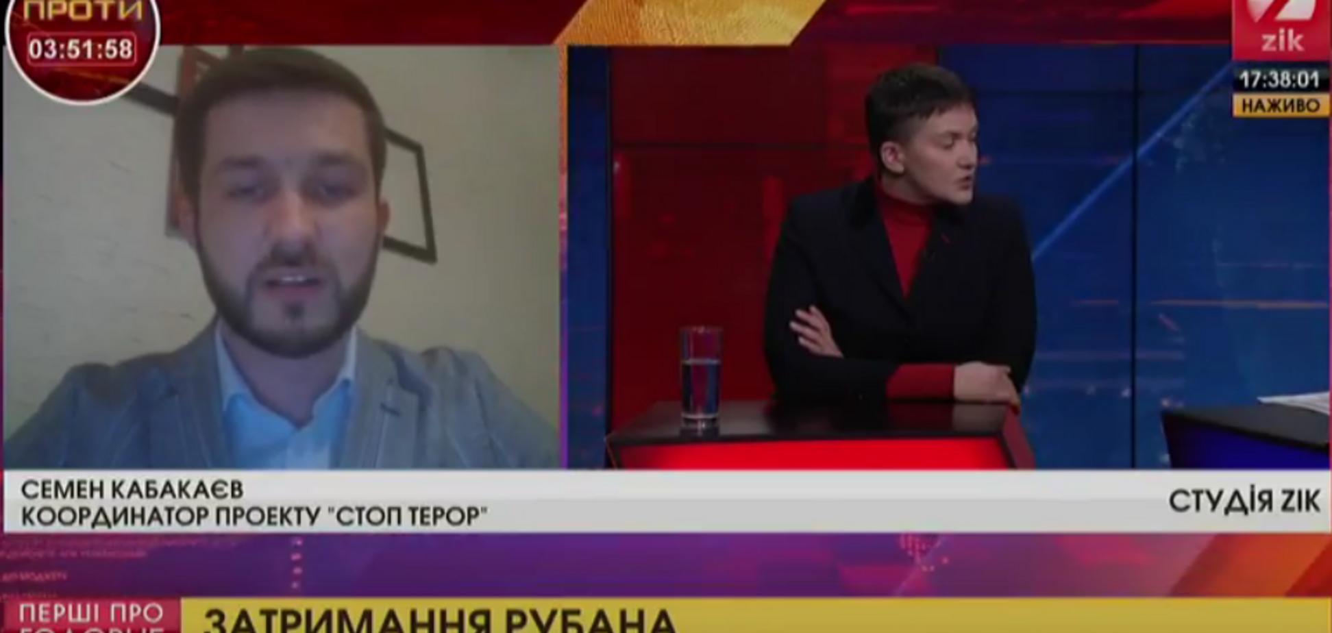 Кабакаєв звинуватив Савченко в причетності до організації терактів