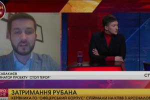 Кабакаев обвинил Савченко в причастности к организации терактов