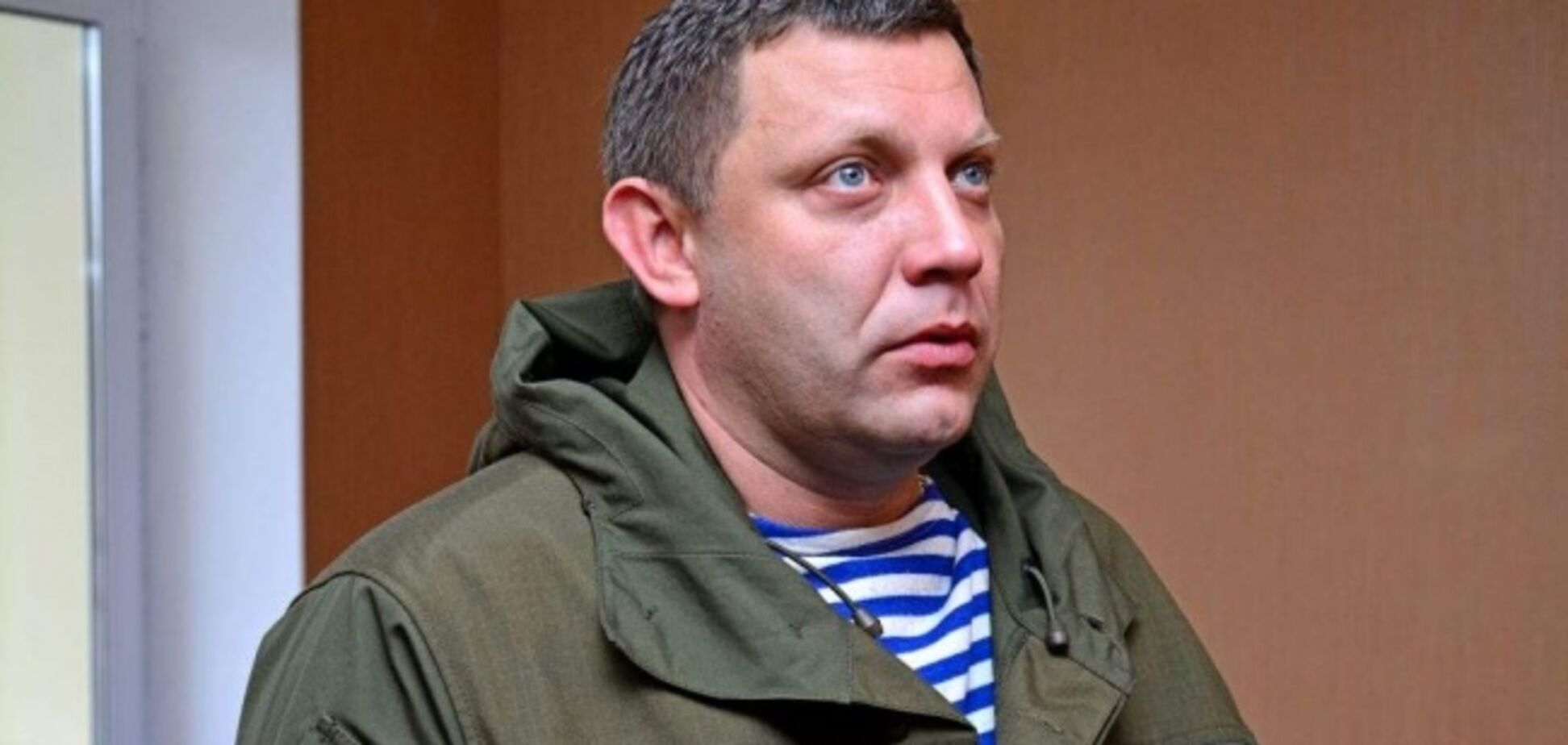 Олександр Захарченко