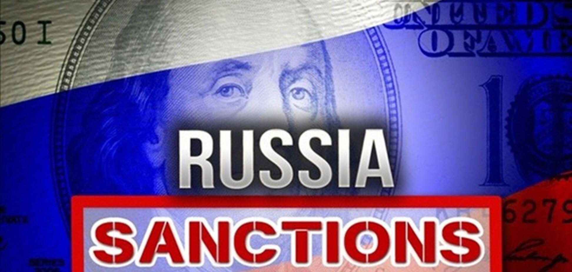 Проїхалися катком: що буде з Росією після нових санкцій США