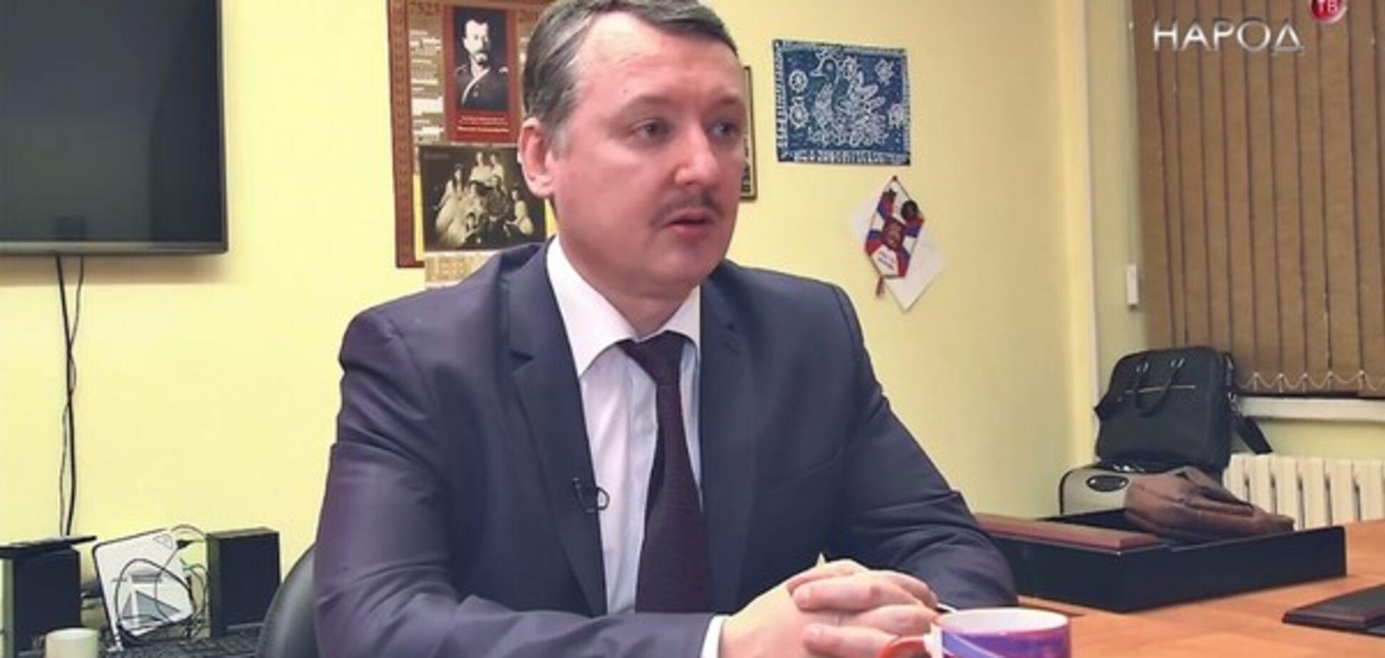 Исчезнут за сутки: Гиркин озвучил для 'Л/ДНР' печальный сценарий