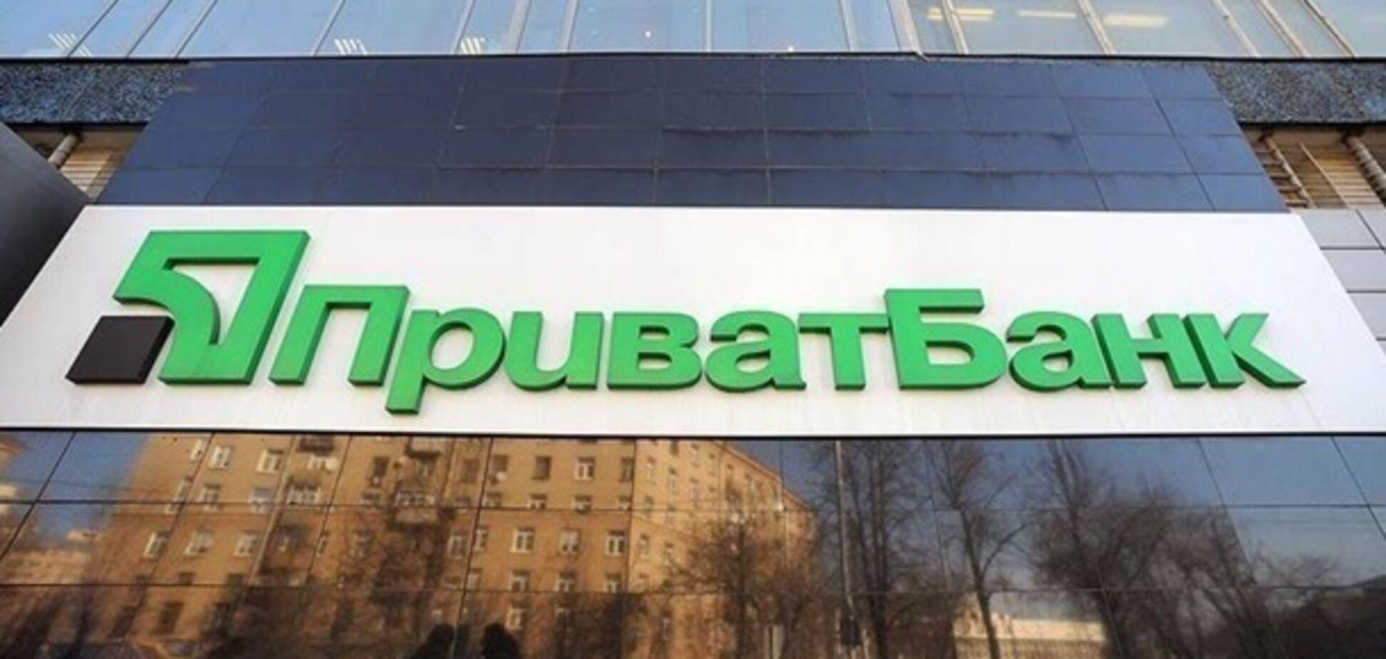 Суды по ПриватБанку: ГПУ получила доступ к данным о счетах компаний-должников