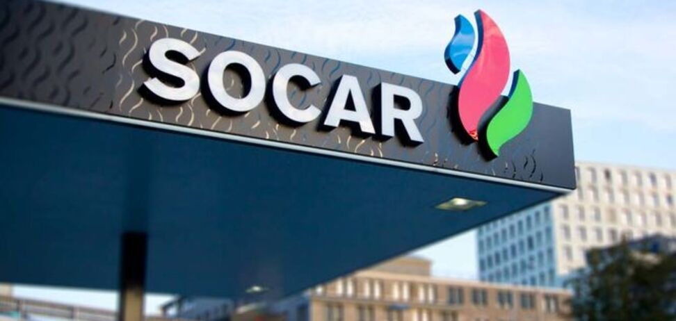 SOCAR обвинила организаторов конкурса по ОПЗ в несправедливой конкуренции