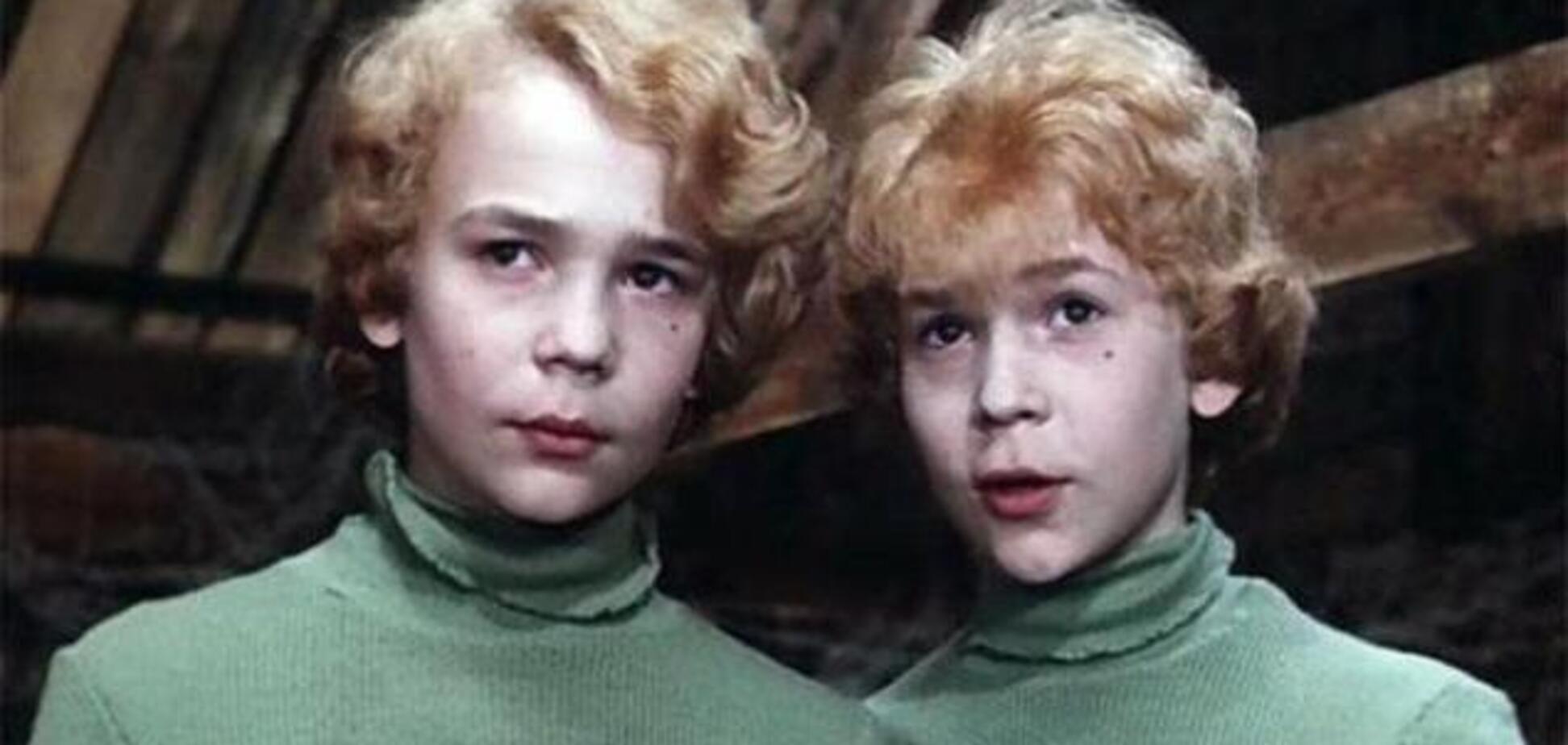 Звездные близнецы СССР угодили в 'Миротворец'