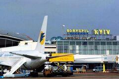 Під лоукости: 'Бориспіль' відкриє закритий термінал