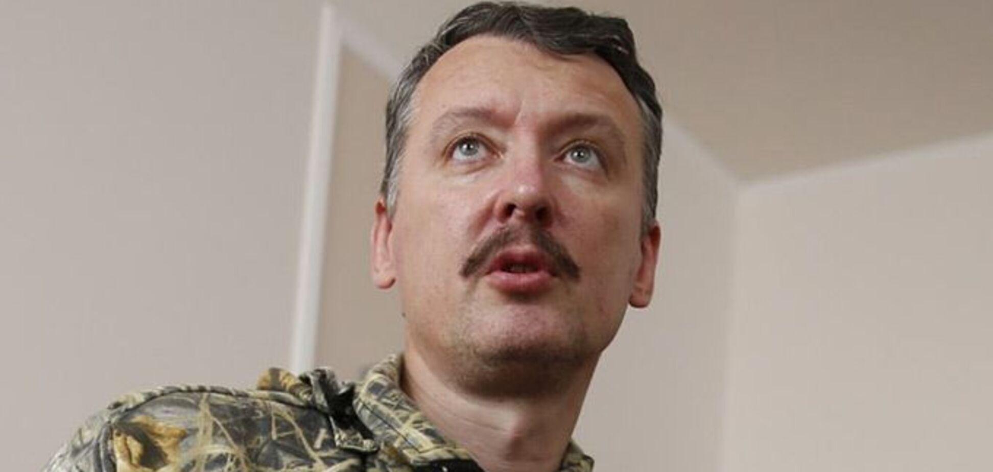 'Убогий!' Гиркину ответили на заявление о 'захвате' Днепра