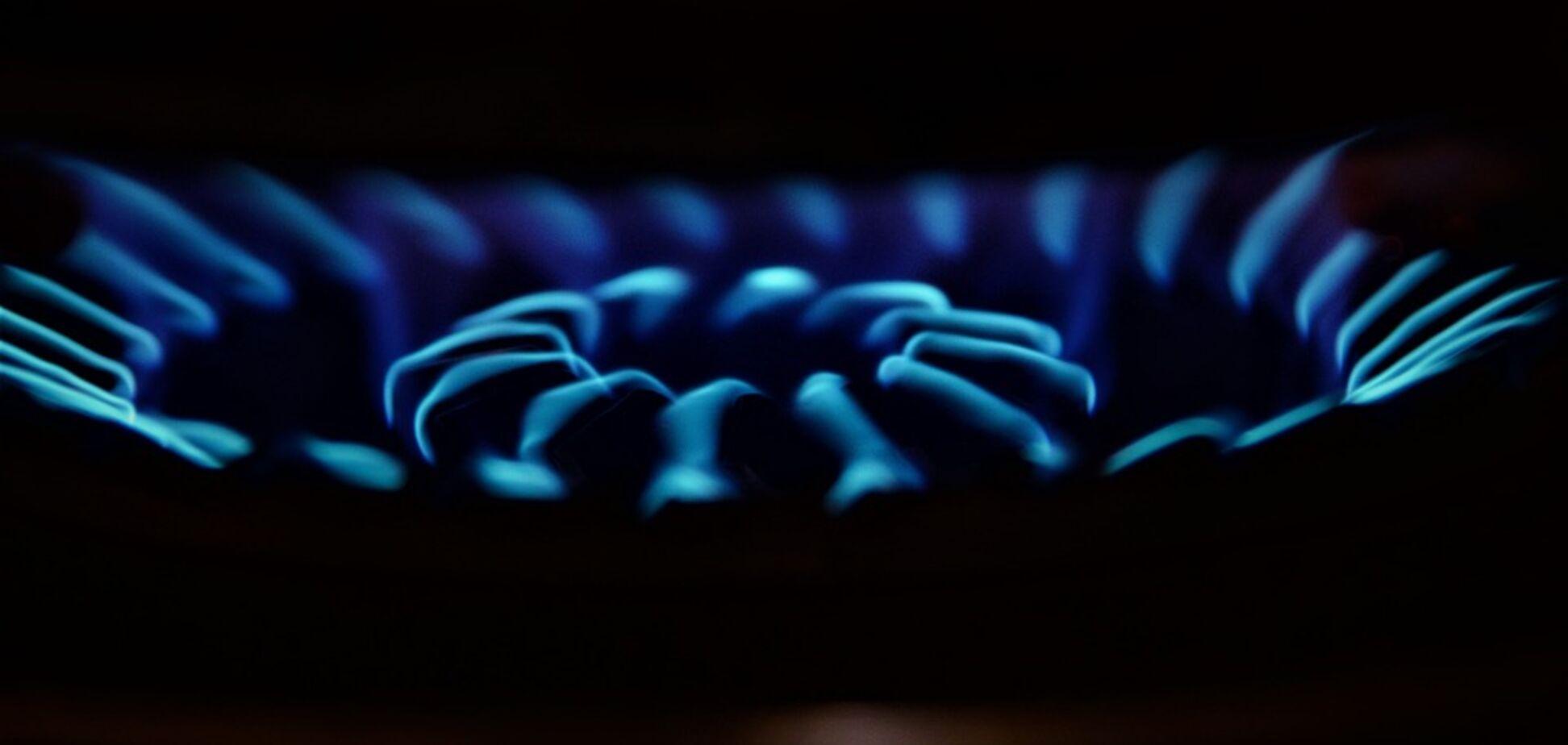 Газ в Україні