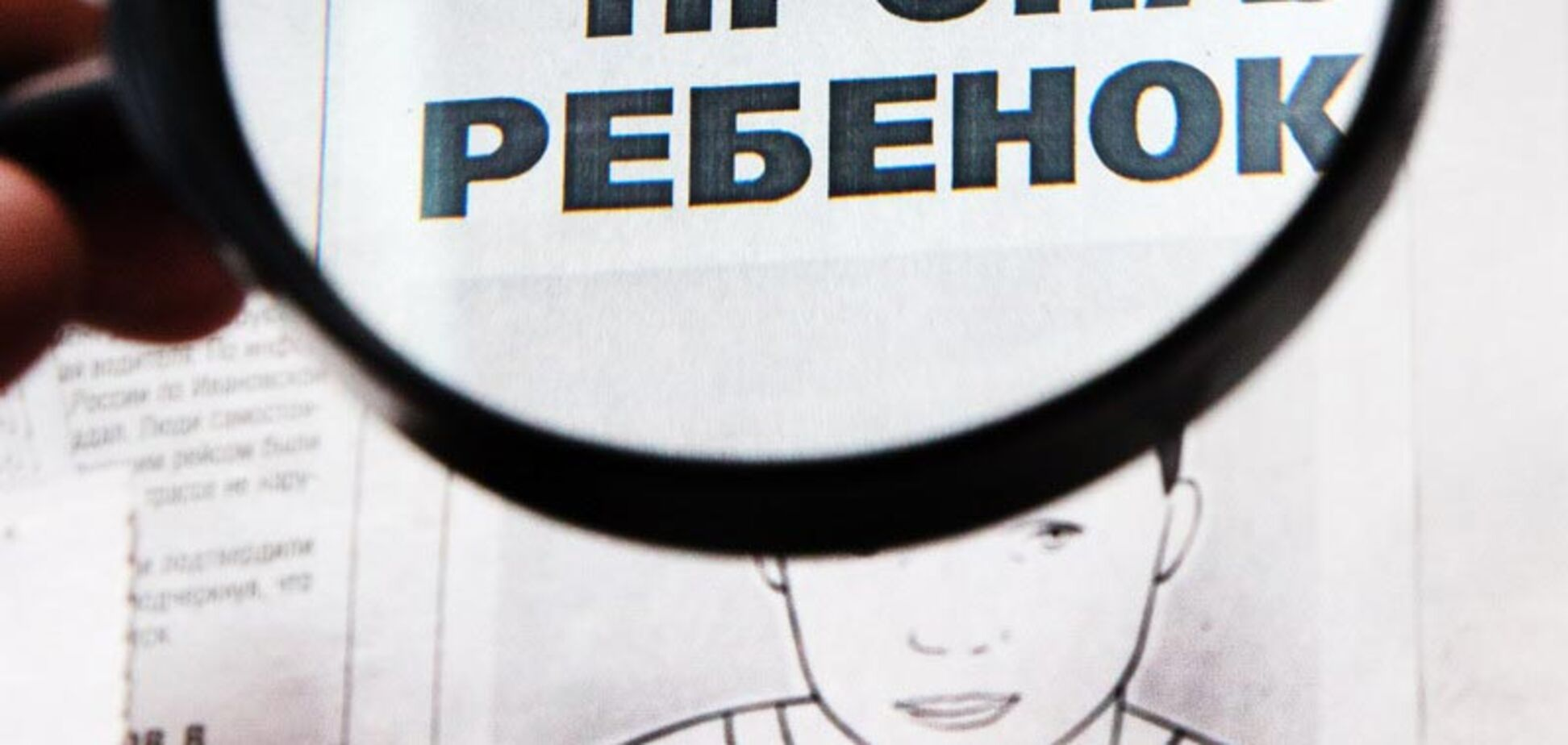 Зникнення школярок у Києві: спливли подробиці