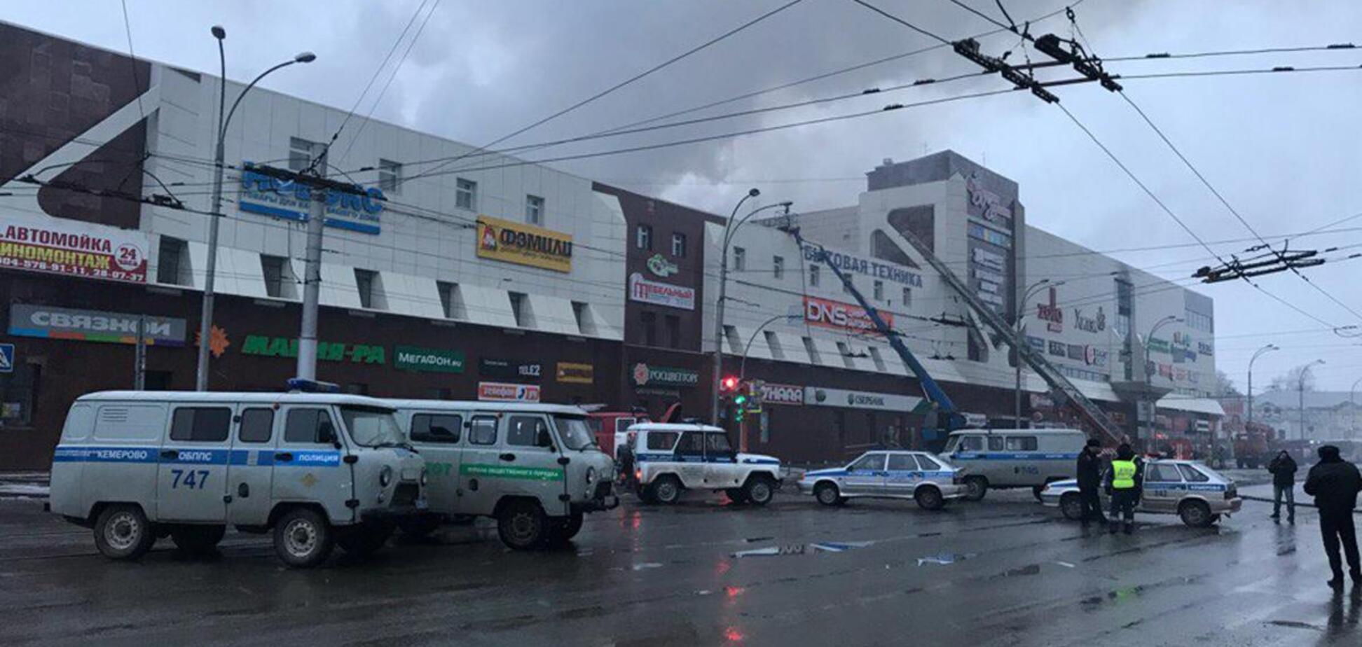 У Кемеровому мало не повторилася трагедія