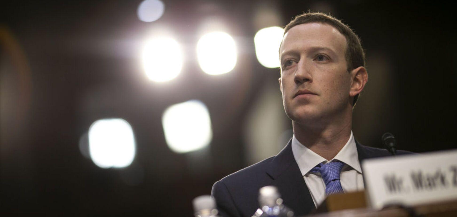Слухання щодо Facebook: Цукерберг виляв, як міг