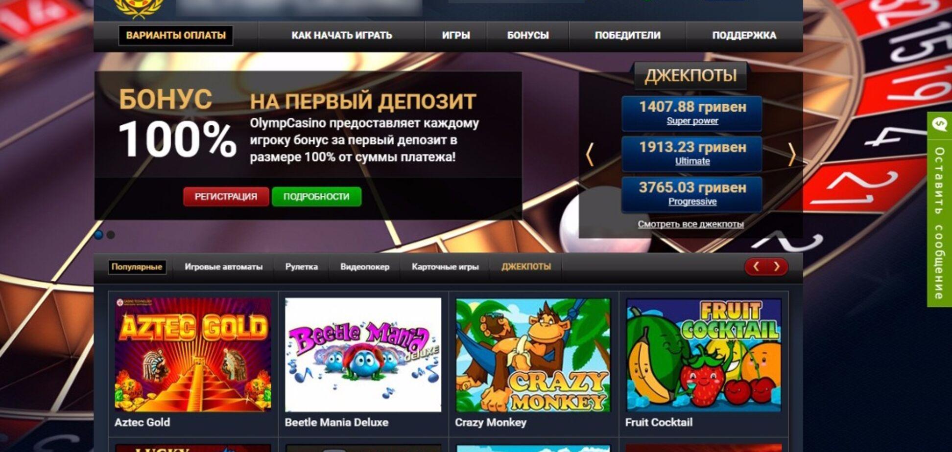 В Україні викрили мережу онлайн-казино від росіян
