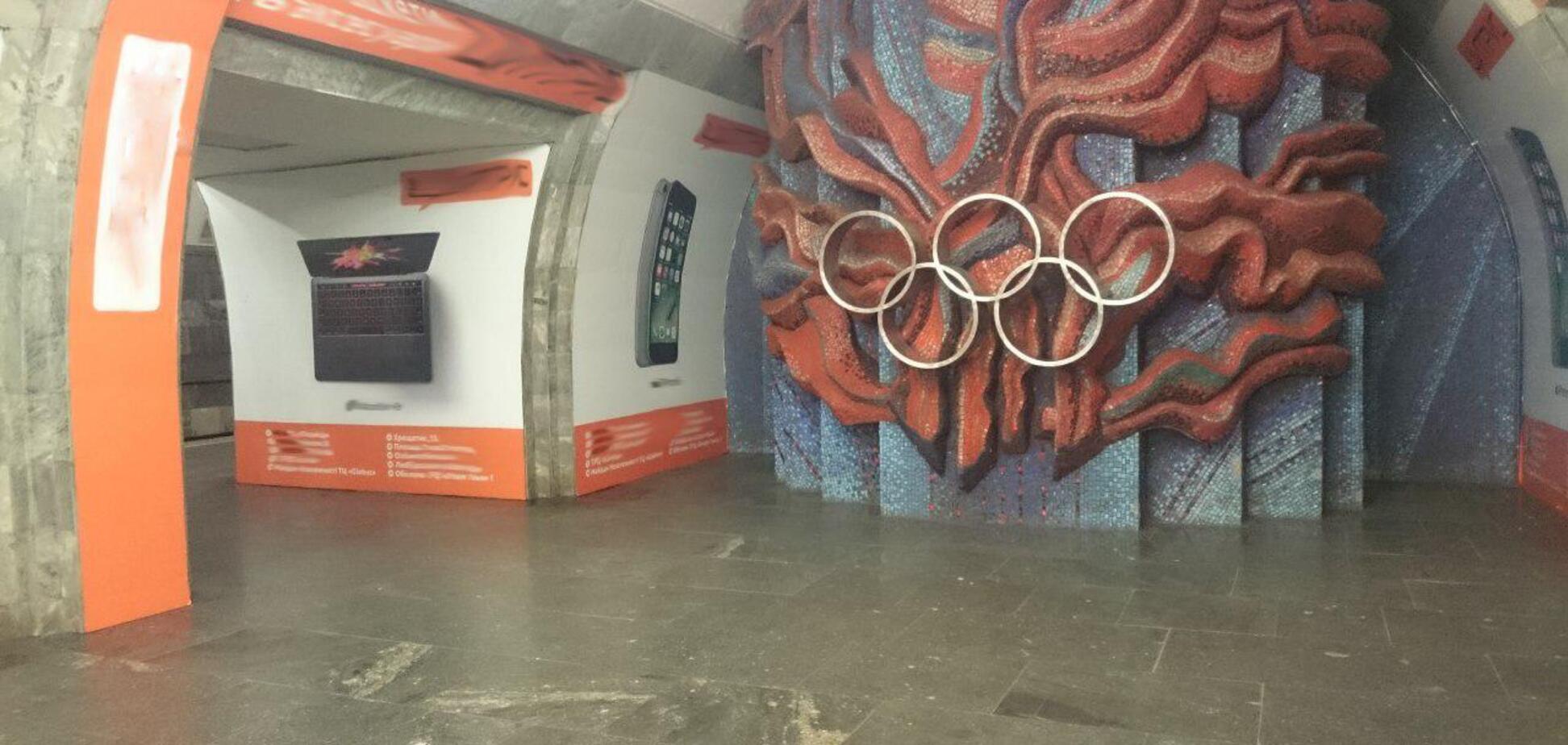 Підземний терор: як реклама спотворює київське метро