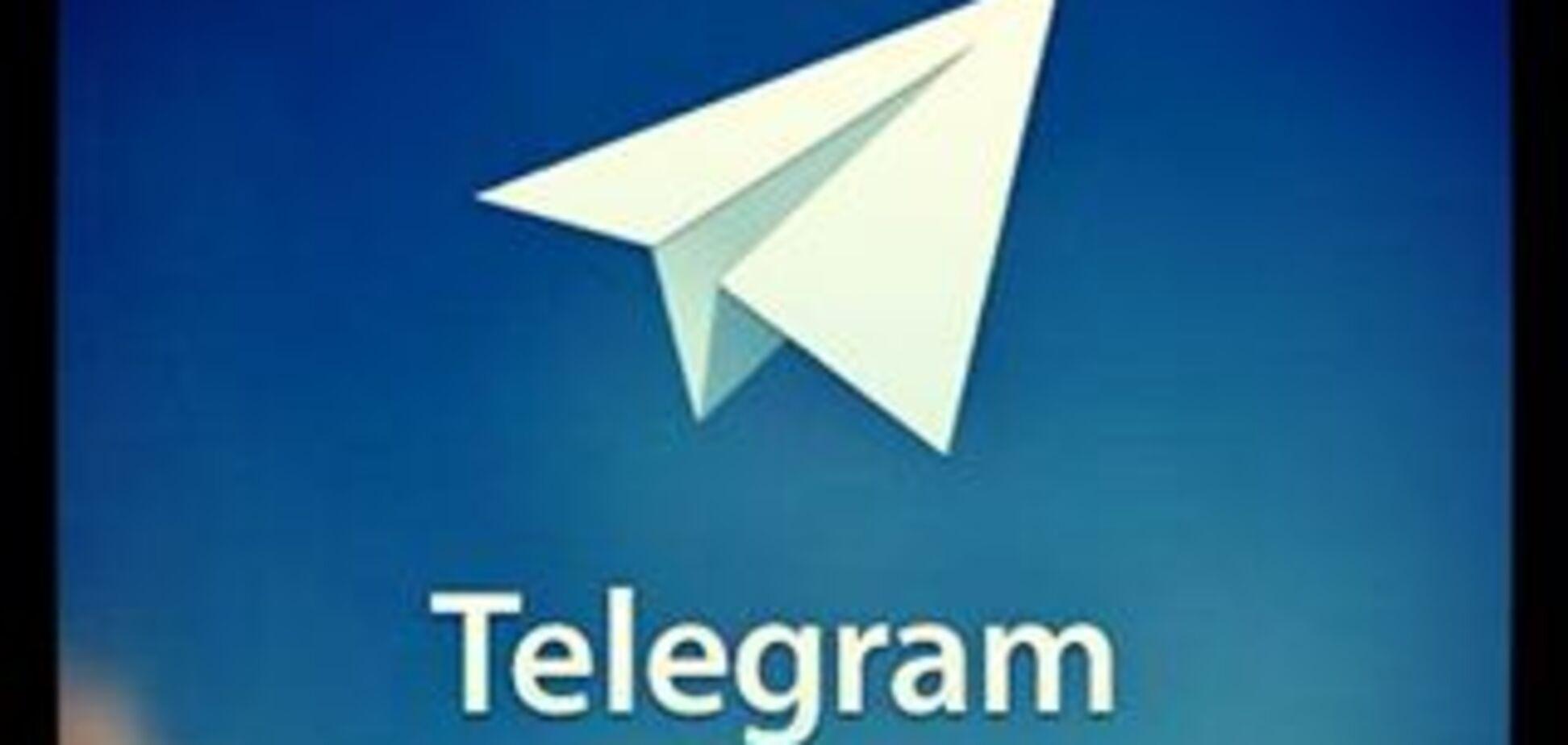 'Дуров, введи войска!': реакция россиян на запрет Telegram