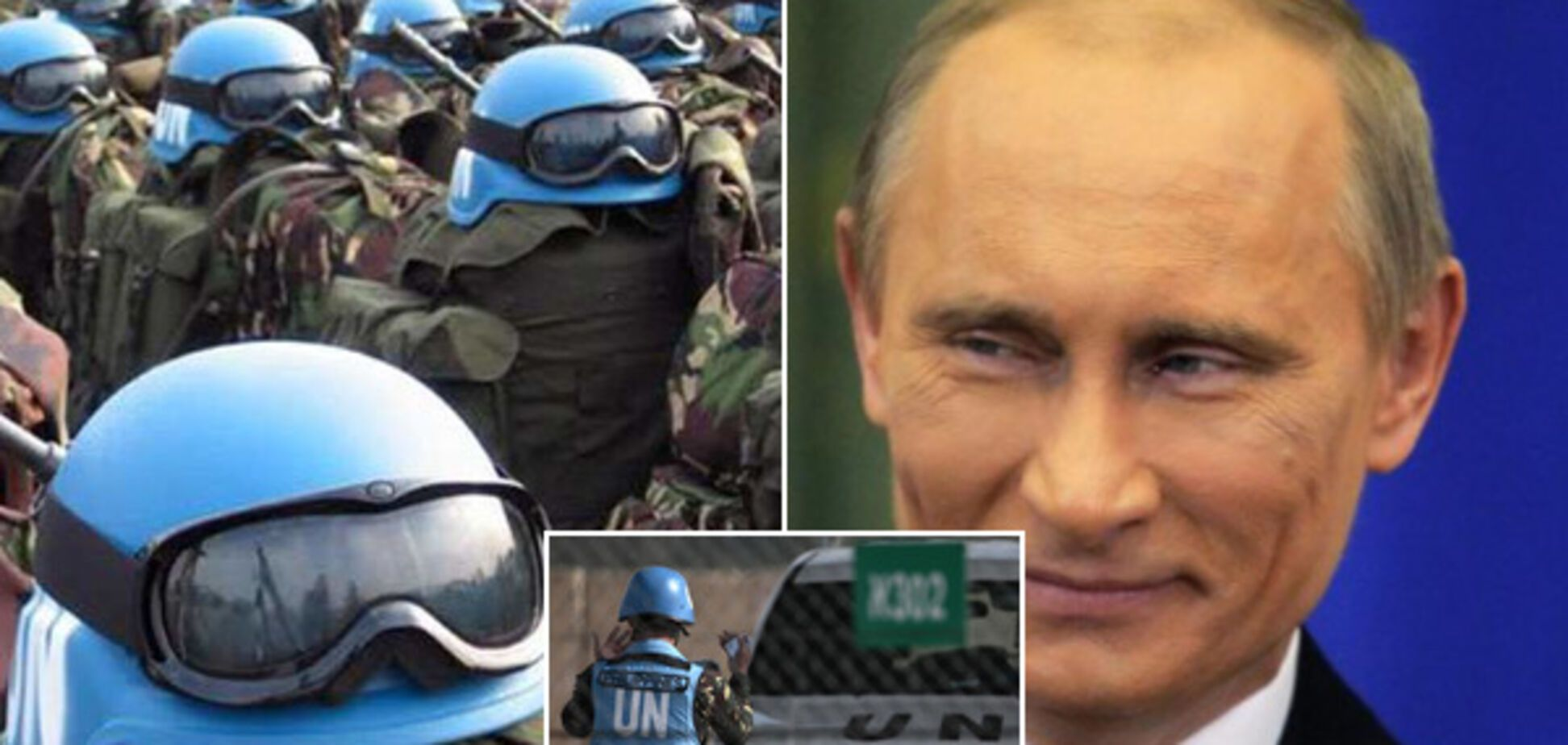 Миротворці на Донбасі: в Раді назвали ключові розбіжності з 'планом Путіна'