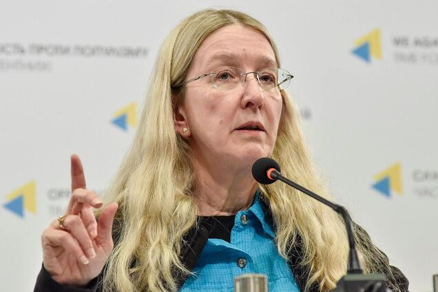 Уляна Супрун