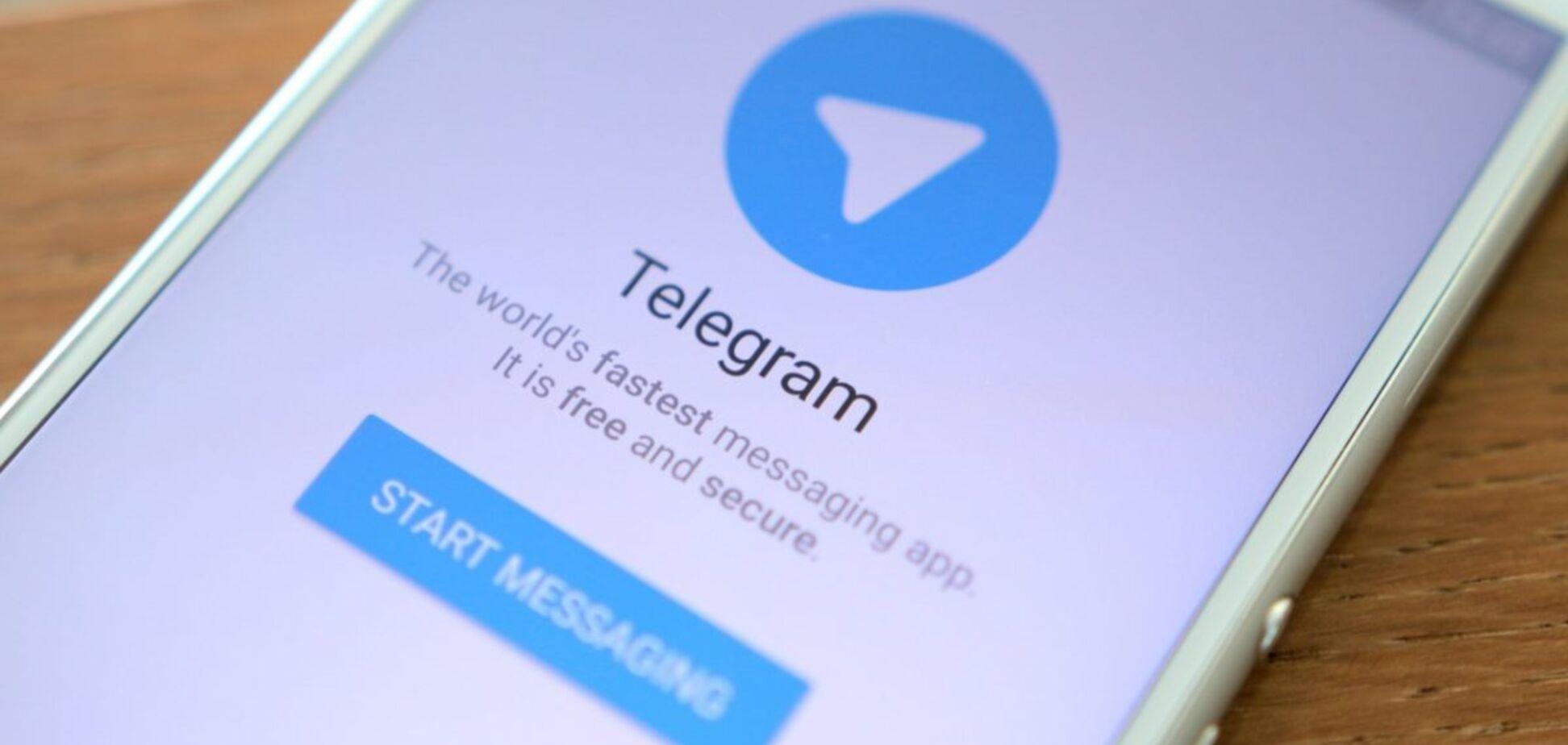 Запрет Telegram: России предрекли опасные последствия
